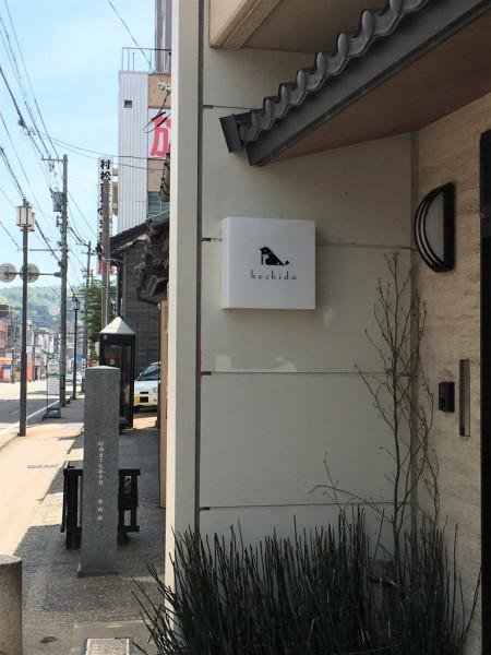 金沢市尾張町にあります。
