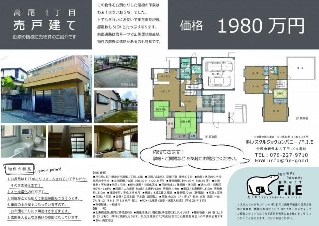 ばらまきB4-01