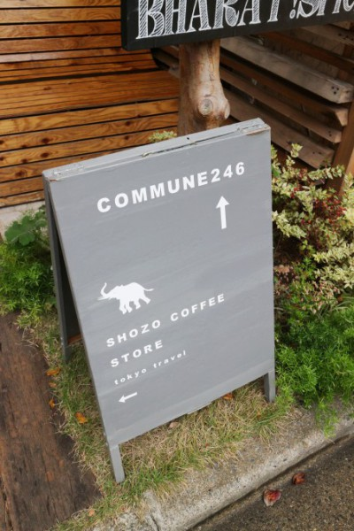 tokyo caffee 3