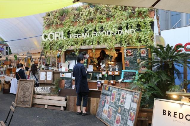 tokyo caffee 9