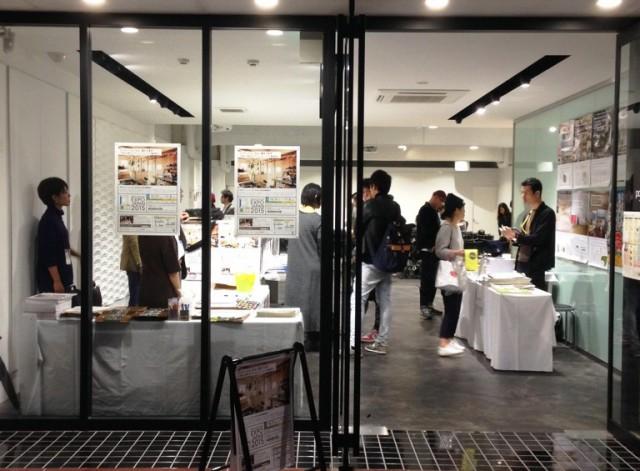 tokyo renovation